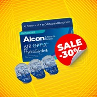 Air Optix HydraGlyde (1 линза) истекающий срок годности